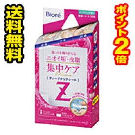 ■5個セット・送料無料・ポイント2倍■ビオレ ディープクリアシートZ ハーブミントの香り(10枚入)(bea-14813-4901301362285-5)