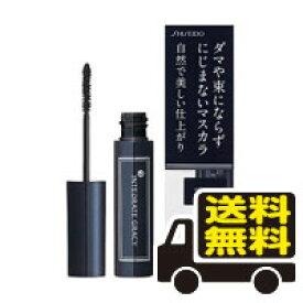 ☆メール便・送料無料☆資生堂 インテグレート グレイシィ マスカラ ブラック999(5g) 代引き不可 送料無料