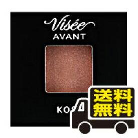 ☆メール便・送料無料☆ヴィセ アヴァン シングルアイカラー クリーミィ 105 COPPER SAND(1.4g)代引き不可 送料無料