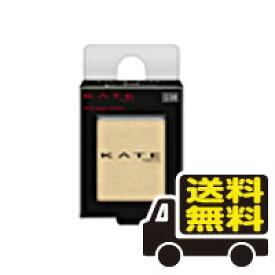 ☆メール便・送料無料☆在庫限り!ケイト ザ アイカラー 038 【マット】ライトブラウン (1.4g) 代引き不可