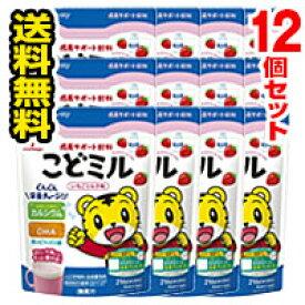 ■12個セット・送料無料■成長サポート飲料 こどミル いちごミルク味(216g)(foo-00162-4902720140355-12)