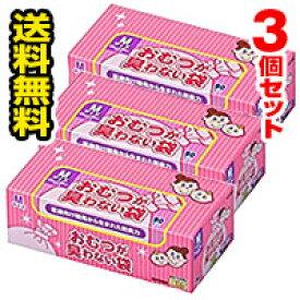 ■送料無料■ おむつが臭わない袋BOS(ボス) ベビー用 箱型 Mサイズ 90枚入 3個セット(hom-04855-4560224462900-3)