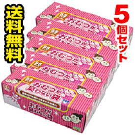 ■5個セット・送料無料■ 数量限定!おむつが臭わない袋BOS(ボス) ベビー用 箱型 SSサイズ200枚入(hom-04857-4560224462856-5)