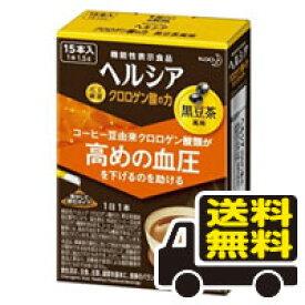 ☆メール便・送料無料☆ヘルシア クロロゲン酸の力 黒豆茶風味(1.5g*15本入) 代引き不可(ken-02603-4901301352668)