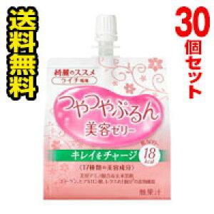■30個セット・送料無料■資生堂 綺麗のススメ つやつやぷるんゼリー ライチ風味(150g)