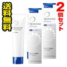 ■2個セット・送料無料■トランシーノ 薬用クリアクレンジングn(120g)(bea-16930-4987107626479-2)