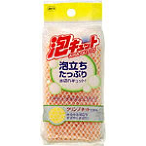 泡キュット ネットスポンジ  イエロー/オレンジ 1個 オーエ