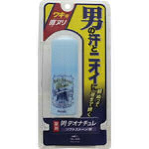 デオナチュレ 男ソフトストーンW 20g シービック