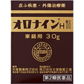 【第2類医薬品】オロナインH軟膏 30g   大塚製薬
