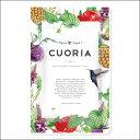 pupustore【公式】CUOIRIA-クオリア-(1)