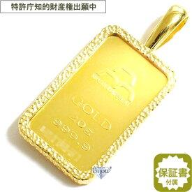 純金 24金 インゴット 新品 日本マテリアル 20g k24 脱着可能リバーシブル枠付き ペンダント トップ 金色 送料無料