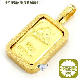 純金 24金 インゴット 新品 日本マテリアル 50g k24 脱着可能リバーシブル枠付き ペンダント トップ 金色 送料無料