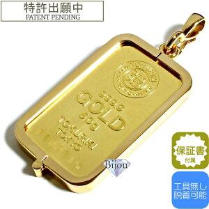 純金 24金 インゴット 新品 徳力本店 50g k24 脱着可能リバーシブル枠付き ペンダント トップ 金色 送料無料