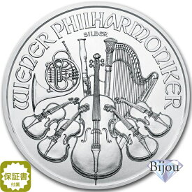 【エントリーでポイント最大44倍】オーストリア ウィーン銀貨 1オンス 新品 2021年 純銀 シルバーコイン 31.1g 1oz クリアケース入り 品質保証書付 送料無料