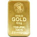 【流通品 現定数販売】純金 インゴット 徳力 50g K24 TOKURIKI INGOT 公式国際ブランド グッドデリバリー バー ゴールド バー 送料無料