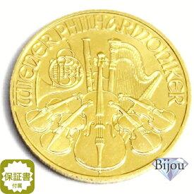 オーストリア ウィーン金貨 1/10オンス 純金 24金 3.11g 1/10oz 中古美品 保証書付き 送料無料