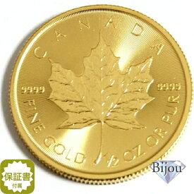 【エントリーでポイント最大44倍】メイプル金貨 1/2オンス 純金 (999.9%) K24 15.5g (1982年〜)中古美品