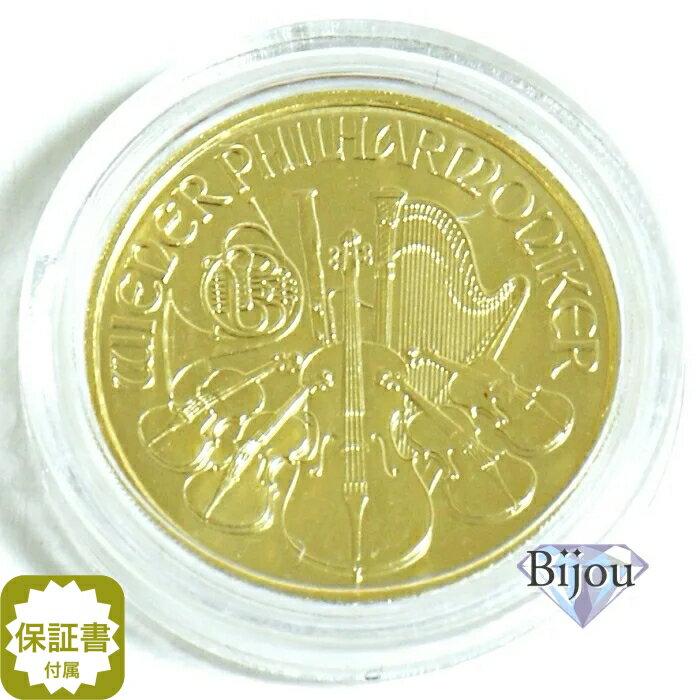 オーストリア ウィーン金貨 1/10オンス 1/10oz コイン 純金 (99.99%) K24 24金 中古美品