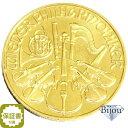 オーストリア ウィーン金貨 1オンス 1oz コイン 純金 K24 31.1g 中古美品