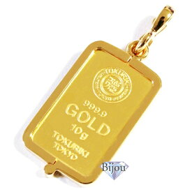 純金 インゴット 徳力本店 10g k24 シルバー925 脱着可能リバーシブル枠付き ペンダント トップ 金色 送料無料