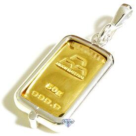 純金 インゴット 日本マテリアル 50g k24 シルバー925 脱着可能リバーシブル枠付き ペンダント トップ 銀色 送料無料