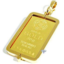 純金 インゴット 徳力本店 30g k24 シルバー925 脱着可能リバーシブル枠付き ペンダント トップ 金色 送料無料