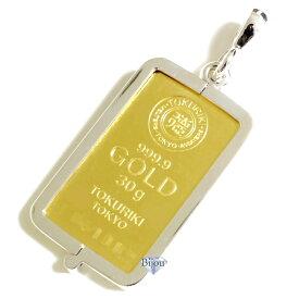 純金 インゴット 徳力本店 30g k24 シルバー925 脱着可能リバーシブル枠付き ペンダント トップ 銀色 送料無料