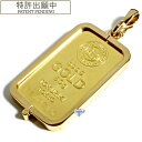 純金 インゴット 流通品 徳力本店 50g k24 シルバー925 脱着可能リバーシブル枠付き ペンダント トップ 金色 送料無料