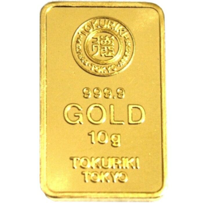 【流通品 現定数販売】純金 インゴット 徳力 10g K24 TOKURIKI INGOT 公式国際ブランド グッドデリバリー バー ゴールド バー 送料無料