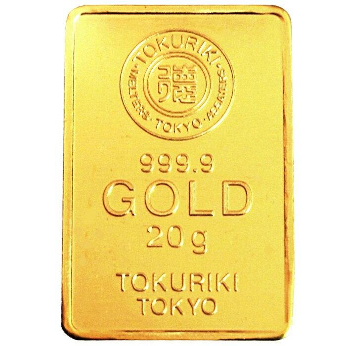 【中古】流通品 現定数販売 純金 インゴット 徳力 20g K24 TOKURIKI INGOT 公式国際ブランド グッドデリバリー バー ゴールド バー 送料無料