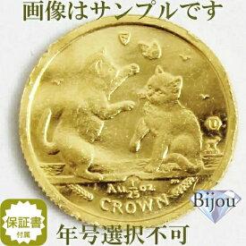 【エントリーでポイント最大44倍】【中古】K24 マン島 キャット 金貨 コイン 1/25オンス 1.24g 招き猫 純金
