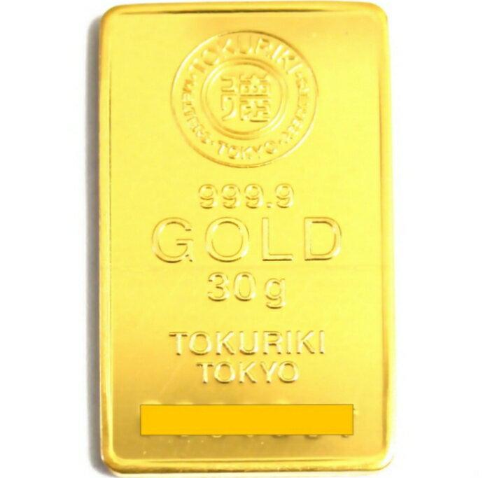 【エントリーでポイント最大43倍】【流通品 現定数販売】純金 インゴット 徳力 30g K24 TOKURIKI INGOT 公式国際ブランド グッドデリバリー バー ゴールド バー 送料無料