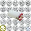 オーストリア ウィーン銀貨 1オンス 新品【25枚セット 合計25オンス】2021年 純銀 シルバー ミントケース&クリアケー…