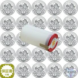 【エントリーでポイント最大44倍】オーストリア ウィーン銀貨 1オンス 新品【25枚セット 合計25オンス】2021年 純銀 シルバー ミントケース&クリアケース付き 品質保証書付 送料無料