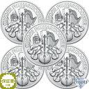 オーストリア ウィーン銀貨 1オンス 新品【5枚セット 合計5オンス】2021年 純銀 シルバーコイン クリアケース入り 品…