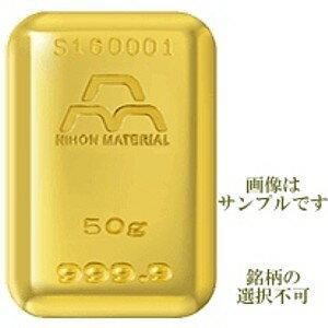【流通品 現定数販売 日本国内ブランド】インゴット K24 純金 50g 金塊 公式国際ブランド グッドデリバリーバー INGOT 送料無料