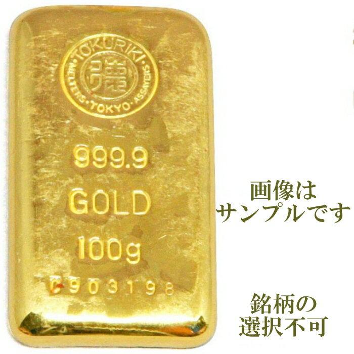 【流通品 現定数販売 日本国内ブランド】インゴット K24 純金 100g 金塊 公式国際ブランド グッドデリバリーバー INGOT 送料無料