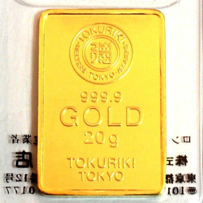 【新品 未開封品】TOKURIKI 徳力 純金 インゴット 20g K24 INGOT 送料無料