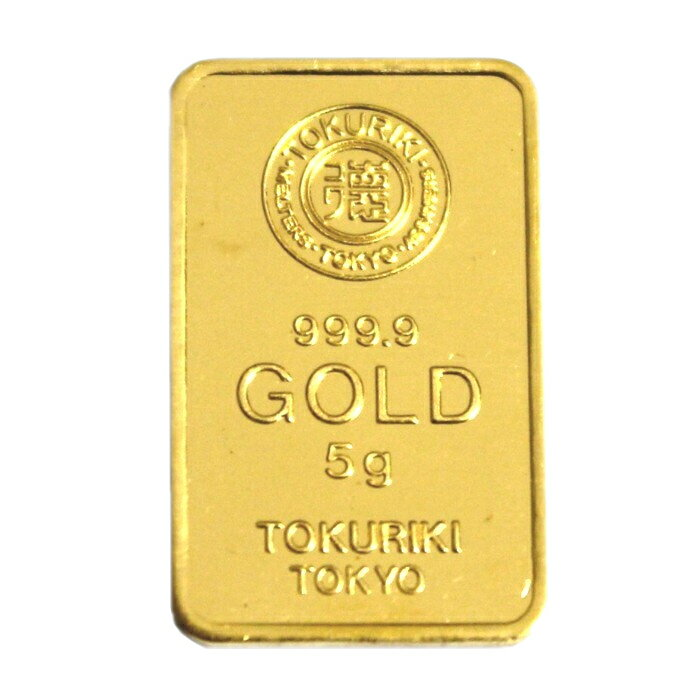 【新品 未開封】TOKURIKI 徳力 純金 インゴット 5g 金塊 K24 INGOT 送料無料