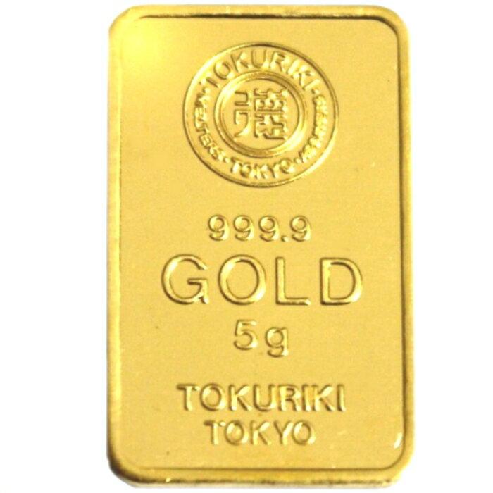 【流通品 現定数販売】純金 インゴット 徳力 5g K24 TOKURIKI INGOT 公式国際ブランド グッドデリバリー バー ゴールド バー 送料無料
