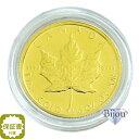 新品 メイプル金貨 1/10オンス 純金 (999.9%) K24 3.1g (1982年〜ランダムイヤー)