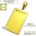 純金 インゴット 5g 24金 流通品 公式国際ブランド グッドデリバリーバー リバーシブル槌目デザイン真鍮金メッキ枠 送…