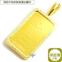 純金インゴット流通品日本マテリアル20gk24脱着可能リバーシブル枠付きペンダントトップ金色送料無料