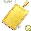 【最大3万円クーポン配布中】日本マテリアル 20g 純金 インゴット 24金 流通品 リバーシブル槌目デザイン真鍮金メッキ…