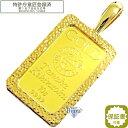 田中貴金属工業 10g 純金 インゴット 24金 流通品 リバーシブル槌目デザイン真鍮金メッキ枠付き ペンダント トップ 送…