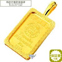 純金インゴット流通品田中貴金属工業20gk24脱着可能リバーシブル枠付きペンダントトップ金色送料無料