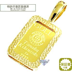 田中貴金属工業 5g 純金 インゴット 24金 流通品 リバーシブル槌目デザイン真鍮金メッキ枠 送料無料