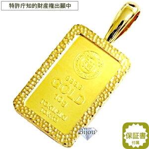 徳力本店 10g 純金 インゴット 24金 流通品 リバーシブル槌目デザイン真鍮金メッキ枠付き ペンダント トップ 送料無料