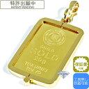 【最大3万円クーポン配布中】純金 24金 インゴット 流通品 徳力本店 20g k24 脱着可能リバーシブル枠付き ペンダント …