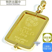 純金インゴット流通品徳力本店20gk24脱着可能リバーシブル枠付きペンダントトップ金色送料無料